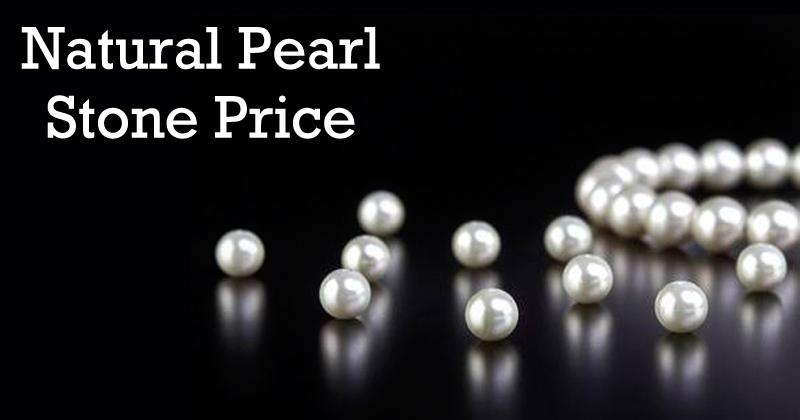 Pearl Stone Price