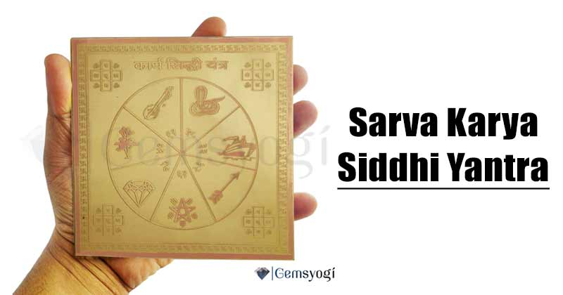 Sarva Karya Siddhi Yantra – Benefits & How to Energize it!