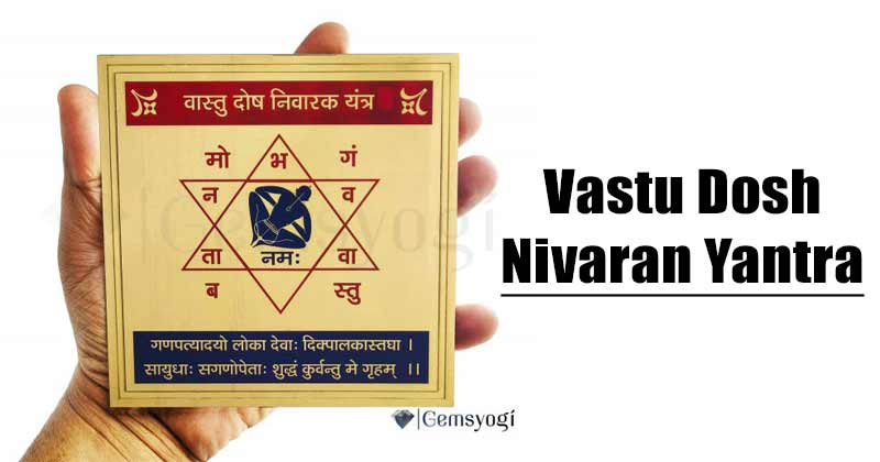Vastu Dosh Nivaran Yantra – Benefits & How to Use it